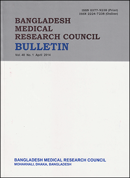 Cover of Bangladesh Medical Research Council Bulletin
