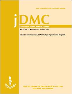 Cover of JDMC