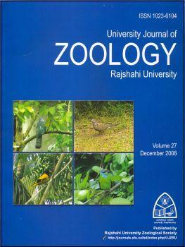 Cover of UJZRU Vol.27