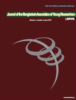 Cover of JBAYR