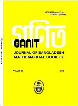 Cover GANIT